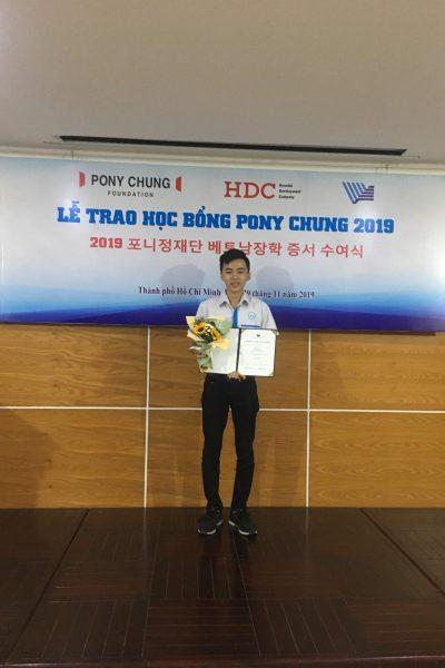 Pony Chung 2019